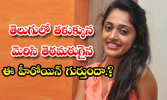betting bangarraju actress nidhi sharma