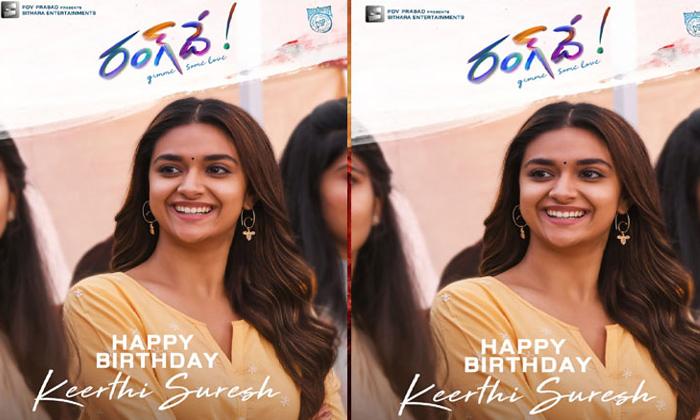 Rang De Team Releases Keerthy Suresh Bday Poster-TeluguStop.com