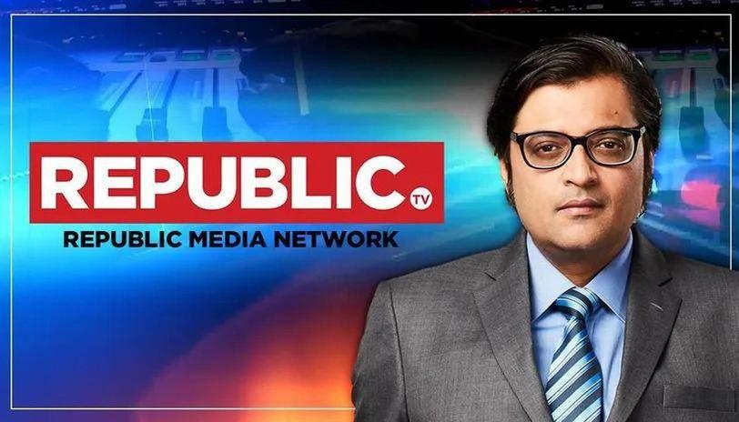 Arnab Summoned In Trp Scam-TeluguStop.com