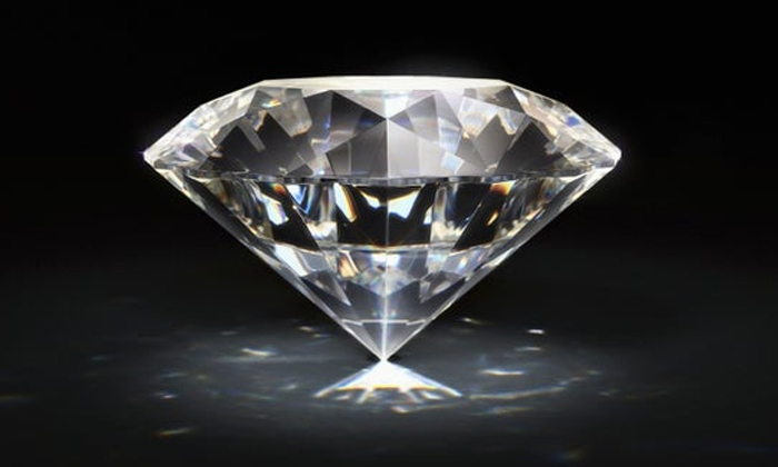 A Diamond Was Found While Peanuts Were Being Taken In The End-TeluguStop.com