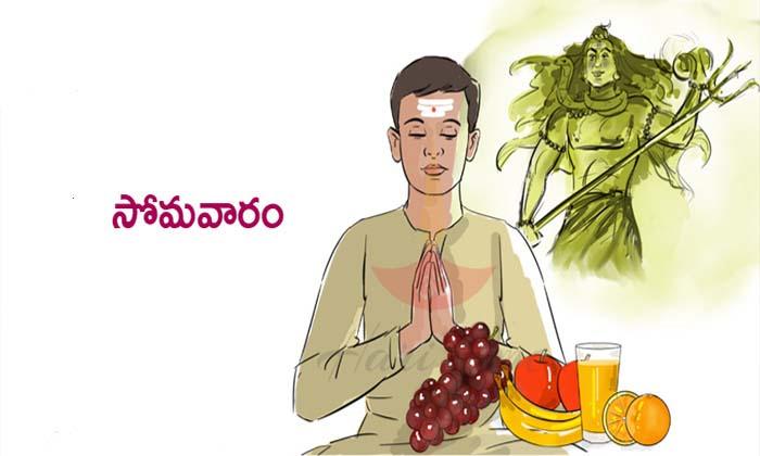 Do You Know What The Personality Of Those Born On Monday Is Like-సోమవారం పుట్టిన వారి వ్యక్తిత్వం ఎలా ఉంటుందో తెలుసా-Latest News - Telugu-Telugu Tollywood Photo Image-TeluguStop.com