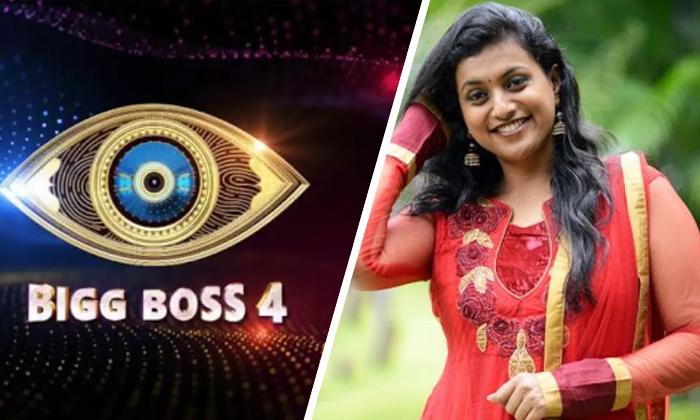 Roja Is The This Week Bigg Boss Telugu 4 Host-TeluguStop.com