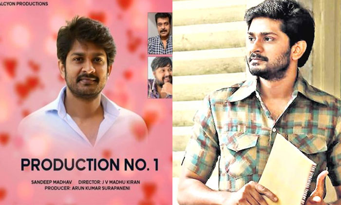 George Reddy Fame Sandeep Madhav Signed Up For A Romantic Love Story.-TeluguStop.com