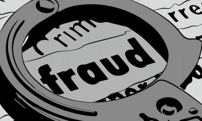 Husband And Wife Cheated On Rs Crores-రూ.కోట్లు కొట్టేసిన భార్యాభర్తలు…. ఎవరో తెలుసా-Latest News - Telugu-Telugu Tollywood Photo Image-TeluguStop.com