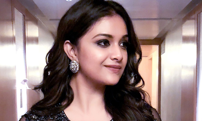 Keerthy Suresh Takes A Key Decision About Movies-TeluguStop.com