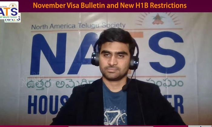Nats Webinar About Immigration Eliments-TeluguStop.com