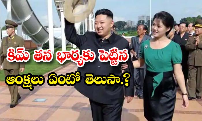 North Korea Kim Jong Un Rules To Wife Ri Sol Ju-TeluguStop.com