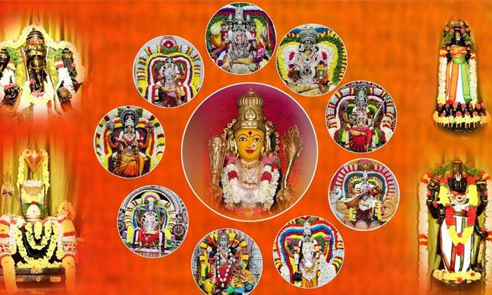 Panchayatana Highlights In Telugu-TeluguStop.com