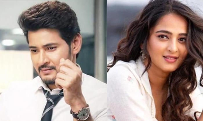 Anushka Shetty To Play Key Role In Mahesh Babu's Sarkaru Vaari Paata?-TeluguStop.com