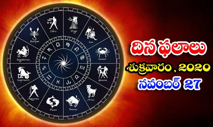 Telugu Daily Astrology Prediction Rasi Phalalu November 27 Friday 2020-TeluguStop.com