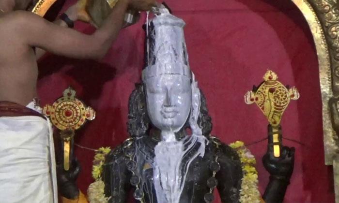 Vishnu Salagrama Pooja History-విష్ణుసాలగ్రామ పూజ అంటే ఏమిటి ఎందుకు చేస్తారో తెలుసా-Latest News - Telugu-Telugu Tollywood Photo Image-TeluguStop.com