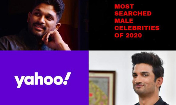 Stylish Star Enters Yahoo India's Most Searched Celebs List-TeluguStop.com