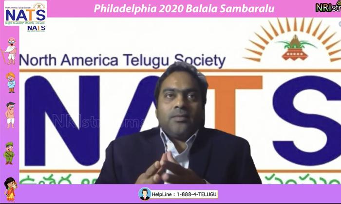 Nats Balala Sambaralu Held By Philadelphia Nats-TeluguStop.com