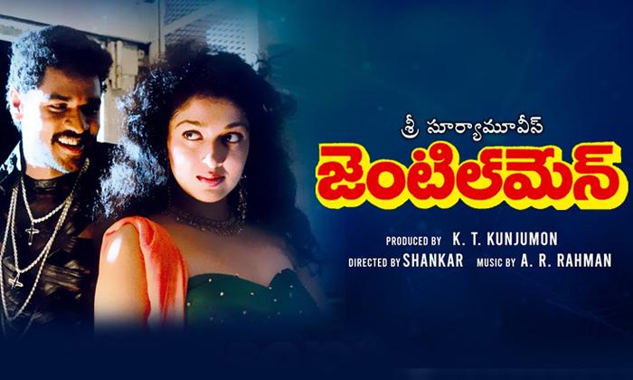 Hero Prabhudeva Movie Struggles In His Early Days Of Career-TeluguStop.com