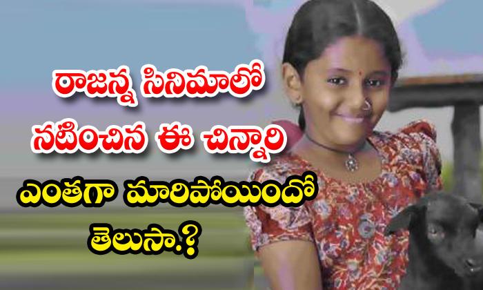 Child Artist Annie Unbelievable Makeover Will Stun You-TeluguStop.com