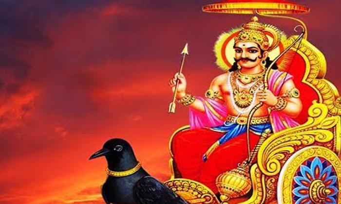 Telugu Astrology, Benefits Of Wearing Balck Thread On Leg, Black Thread, Hindu Believes, Hindu Rituals, Sampradayam, Shanishwar, Wearing Black Thread-Telugu Bhakthi