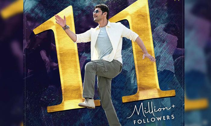 Superstar Mahesh's New Milestone On Twitter-TeluguStop.com