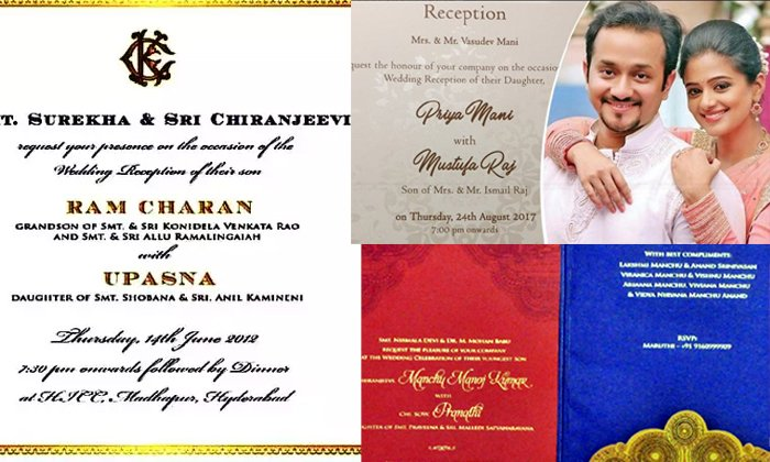 Tollywood Heroes Marriage Invitation Cards Viral Social-మెగాస్టార్ నుండి రామ్ చరణ్ వరకు…ఈ 12 మంది తెలుగు జంటల పెళ్లిపత్రికలు ..ఎలా ఉన్నాయో చూడండి-Movie-Telugu Tollywood Photo Image-TeluguStop.com