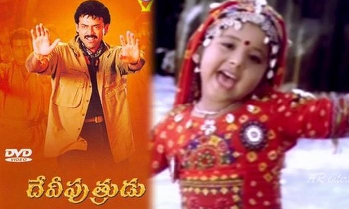 Telugu Anjali Javeri, Kodi Ramakrishna, Unknown Facts About Venkatesh Movie Devi Puthrudu, Venkatesh-Movie