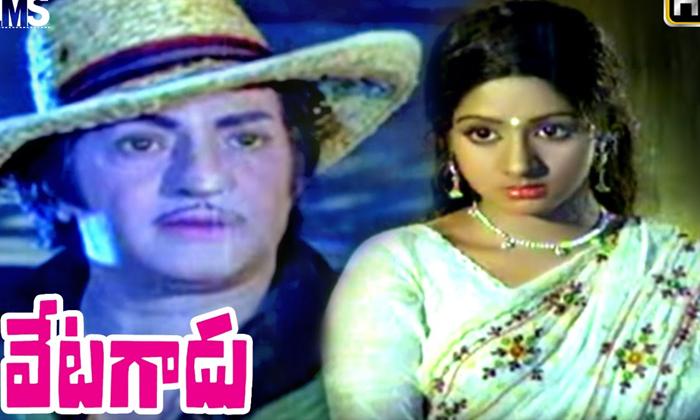 Telugu Adavi Ramudu, Lava Kusa, Maro Charitra, Premabhishekam Movie News, Shown In Theaters, Theaters, Tollywood Movies, Vetagadu Telugu Movie-Telugu Stop Exclusive Top Stories