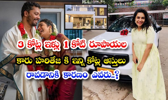 TeluguStop.com - Who Is The Reason Behind The Anchor Hari Teja Success