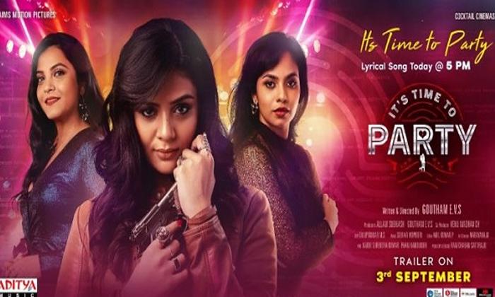 Telugu Its Time To Party, Ott Platform, Prime Video, Sreemukhi-Movie