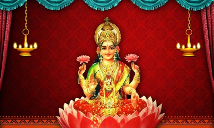 If Our House Is Like This Lakshmidevi Will Not Take A Real Step-TeluguStop.com