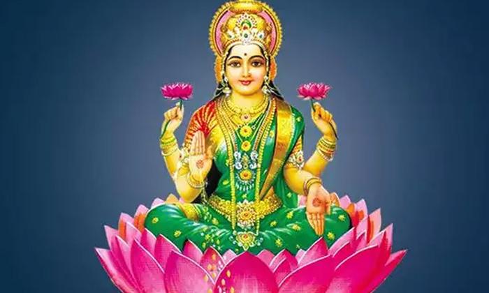 Telugu Aishwarya Deepam, Money Problems, Sri Mahalshmi, ఐశ్వర్య దీపం-Latest News - Telugu