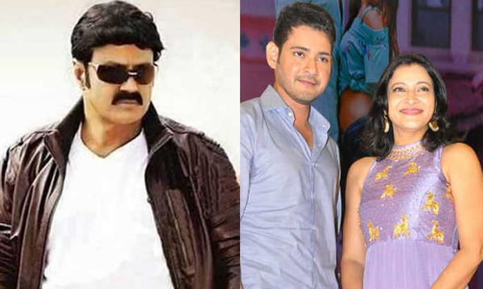 Telugu Balakrishana Movie, Director Krishna Reddy, Hero Krishna, Mahesh Babu, Soundarya-Movie