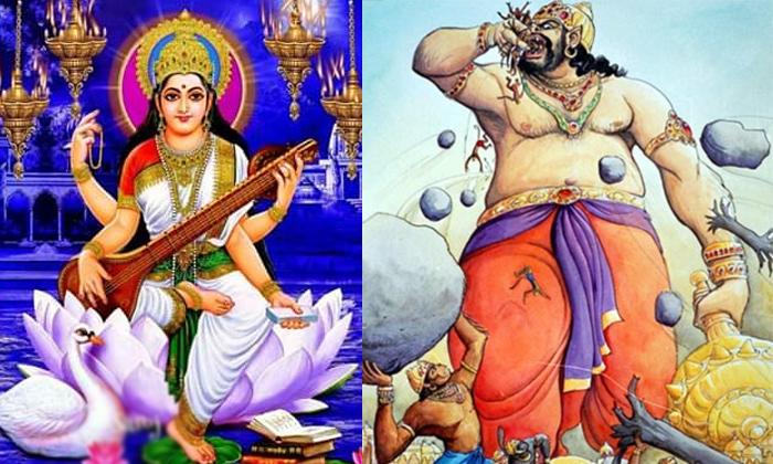 Did You Know That Saraswati Devi Is The Reason For Kumbhakarnas Sleep-TeluguStop.com