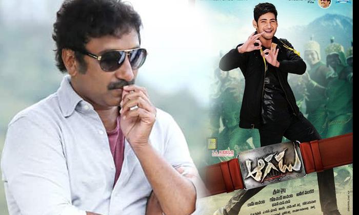 Telugu Gunasekhar, Meher Ramesh, Srikanth Addala, Srinu Vaitla, V V Vinayak-Telugu Stop Exclusive Top Stories