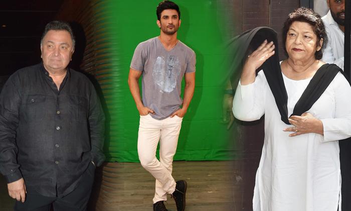 List Of Legends Whom We Lost In 2020-TeluguStop.com