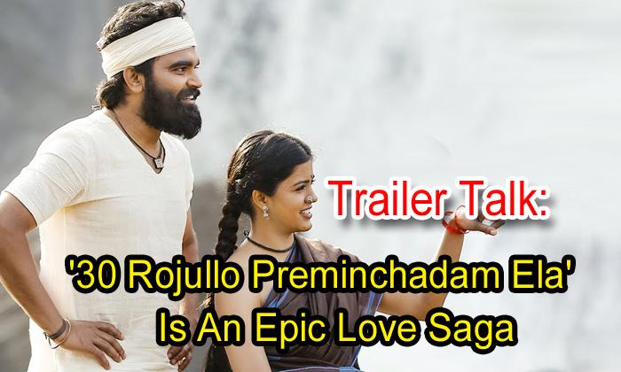 TeluguStop.com - Trailer Talk: '30 Rojullo Preminchadam Ela' Is An Epic Love Saga