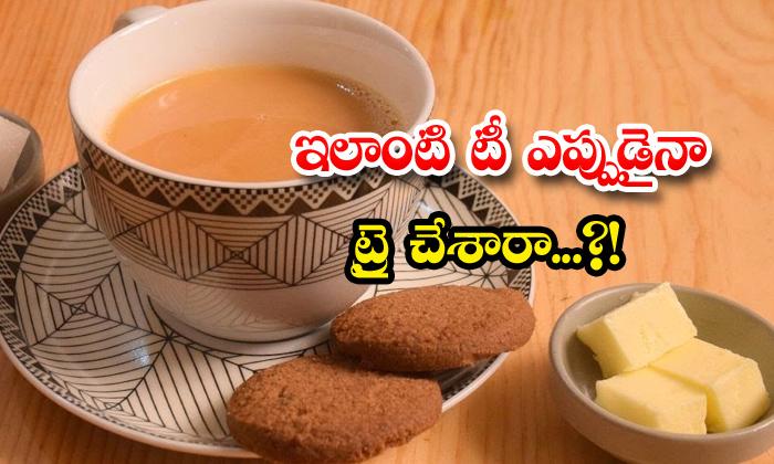 TeluguStop.com - Buttar Chai Viral Video Social Media