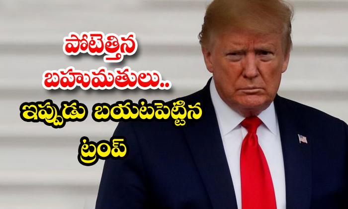 TeluguStop.com - Apple Ceo Tim Cook Gifts Trump Max Pro Reveals Financial Report