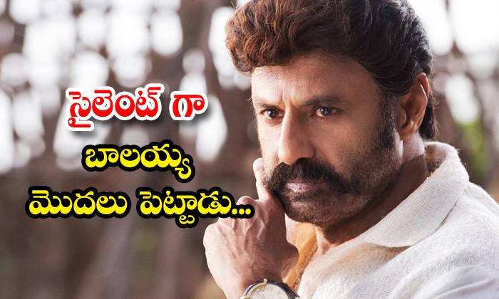 Balakrishna And Boyapati Srinu Movie Shooting Pragya Jaiswal-TeluguStop.com