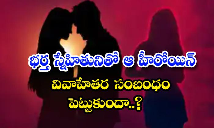 Lekha Washington Alleged Affair With Husband Friend-TeluguStop.com