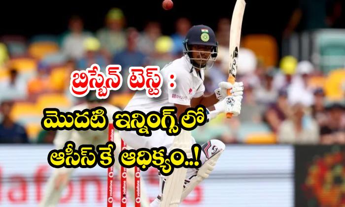 Brisbane Test Aus India 4th Test Shardul Half Century-TeluguStop.com