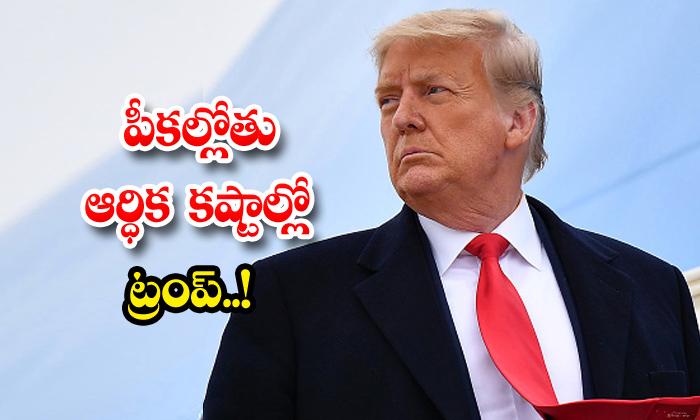 Donald Trump Businesses Financial Trouble-TeluguStop.com