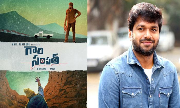 TeluguStop.com - Anil Ravipudi Supervising 'gaali Sampath' Team