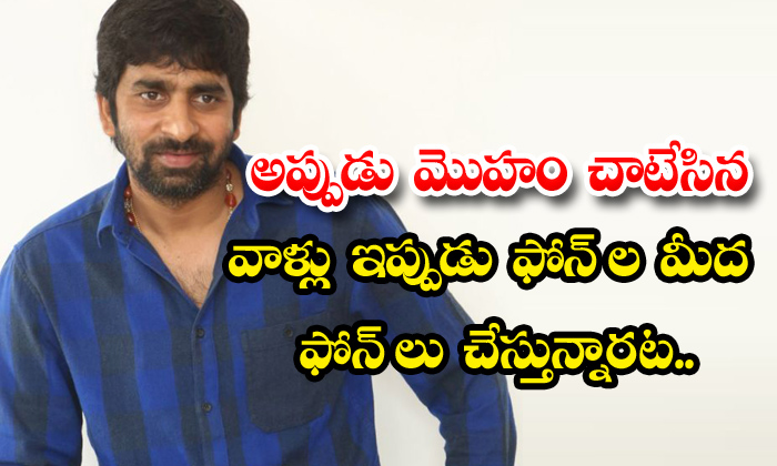 TeluguStop.com - Young Heroes Want To Do A Film With Gopichand Malineni