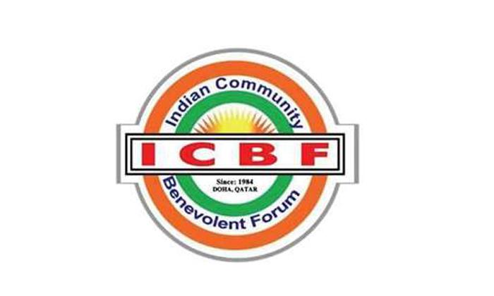 Icbf Life Insurance Scheme Qatar Nri-ఎన్నారై లకు ఆసరగా…ప్రవాసి భీమా..-Latest News - Telugu-Telugu Tollywood Photo Image-TeluguStop.com