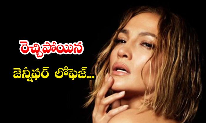TeluguStop.com - Viral Video Jennifer Lopez In The Morning Music Video