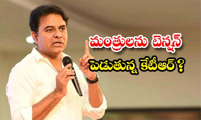 Telangana Minister Ktr New Cabinet Issue-TeluguStop.com