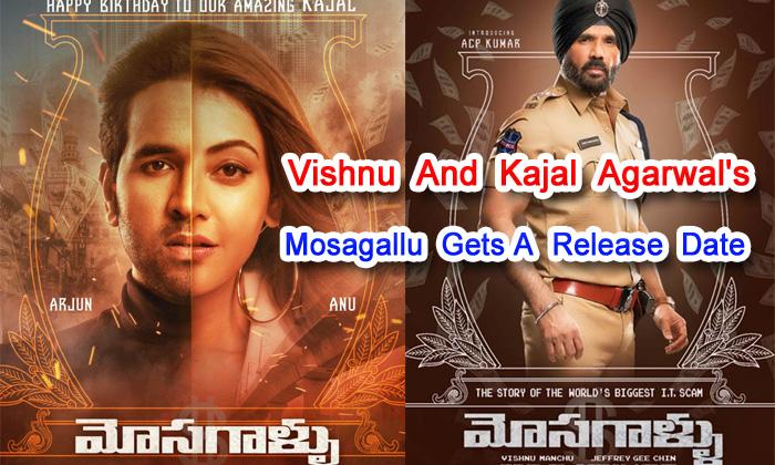 TeluguStop.com - Vishnu And Kajal Agarwal's 'mosagallu' Gets A Release Date