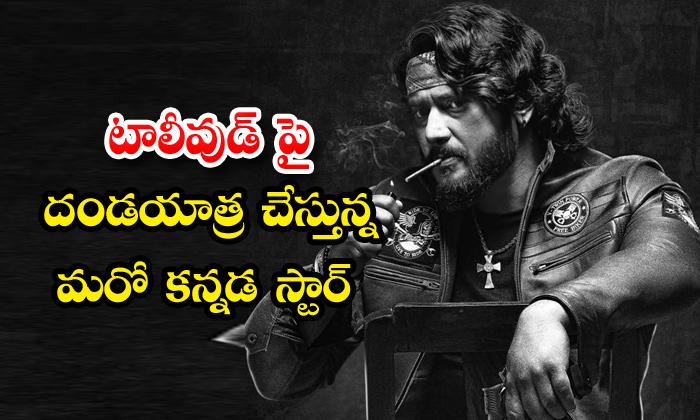 Kannada Star Hero Darshan Focus On Tollywood Market-TeluguStop.com