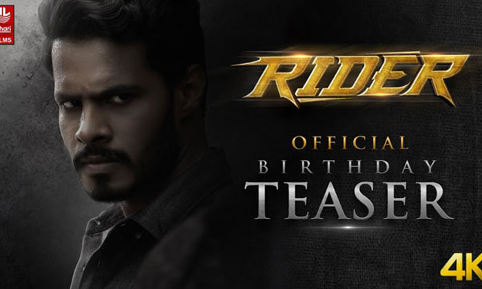 TeluguStop.com - Teaser Talk: Nikhil's 'rider' Is Action-packed