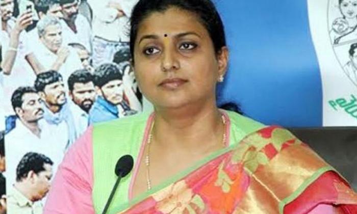 TeluguStop.com - రోజా బాధ జగన్ కు పట్టడం లేదే పక్కన పెట్టేశారా -Political-Telugu Tollywood Photo Image