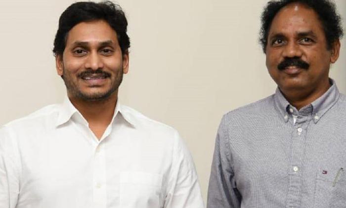 Telugu Ap Cm, Chandra Babu, Cycle, Four Mlas, Mla, Opposition, Tdp, Tdp Party, Vamsi Mohan, Vasupalli Ganesh, Ycp, Ycp Party, Ys Jagan-Political