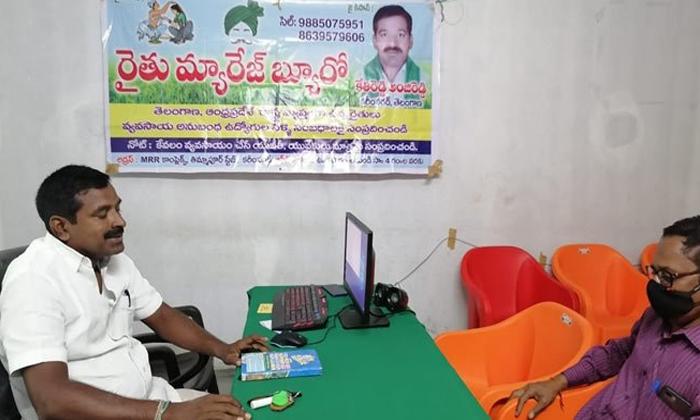 Mro Is Apply For Marry To Farmers In Marriage Beuro In Telangana-సూపర్ : రైతుని పెళ్లి చేసుకోవడానికి ముందుకొచ్చిన ఎమ్మార్వో…-General-Telugu-Telugu Tollywood Photo Image-TeluguStop.com